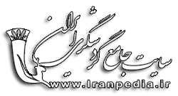 سایت جامع گردشگری ایران