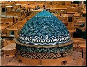 بقعه سید رکن الدین